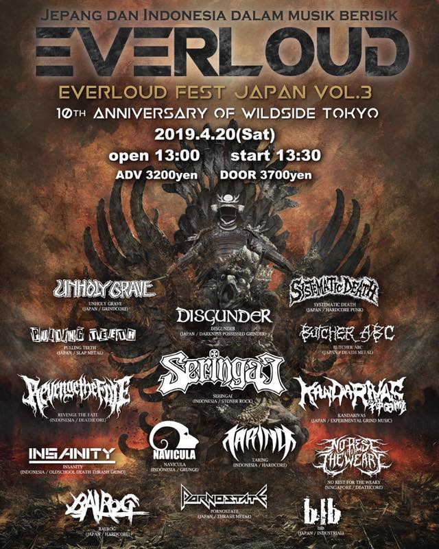 EVERLOUD FESTIVAL JAPAN vol.3
