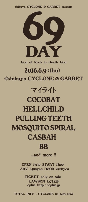"shibuya CYCLONE presents"" 69DAY ~God of Rock is Death God~"""