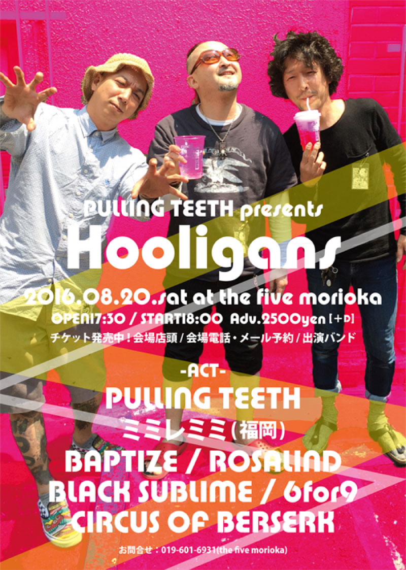 PULLING TEETH presents Hooligans