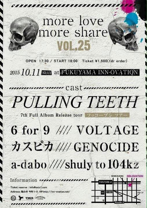 more love more share vol.24