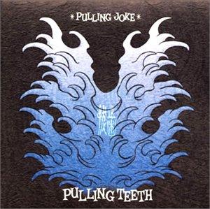 PULLING JOKE